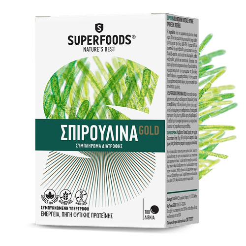 SuperFoods Σπιρουλίνα Gold 180vcaps
