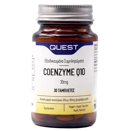 Quest Coenzyme Q10 30mg Tabs 30s