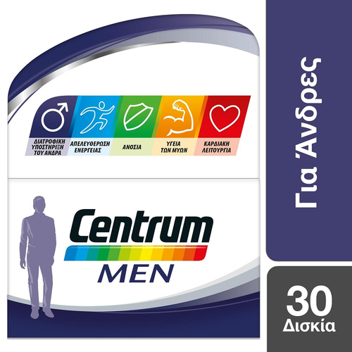 Centrum Men A to Zinc 30 Δισκία