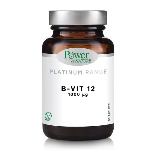 Power Health Classics B-Vit 12 1000mg 60 Κάψουλες