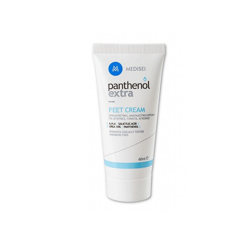 Panthenol Extra Feet Cream Κρέμα Ποδιών 60ml