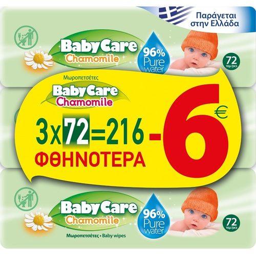 BabyCare Μωρομάντηλα BabyCare Chamomile Pure Water 216 τμχ ( 72τμχ Χ 3 πακέτα ) -6,00€