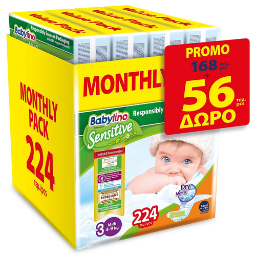 Babylino Sensitive Βρεφική Πάνα No3 4-9 Kg Monthly Pack 4x56 = 224τμχ