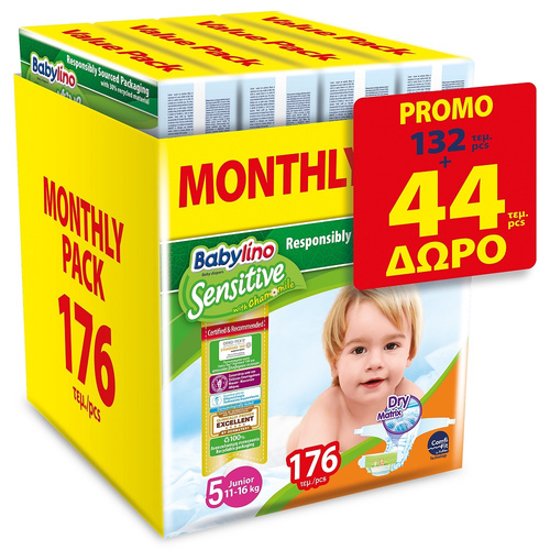 Babylino Sensitive Βρεφική Πάνα No5 11-25 Kg Monthly Pack 4x44 = 176τμχ
