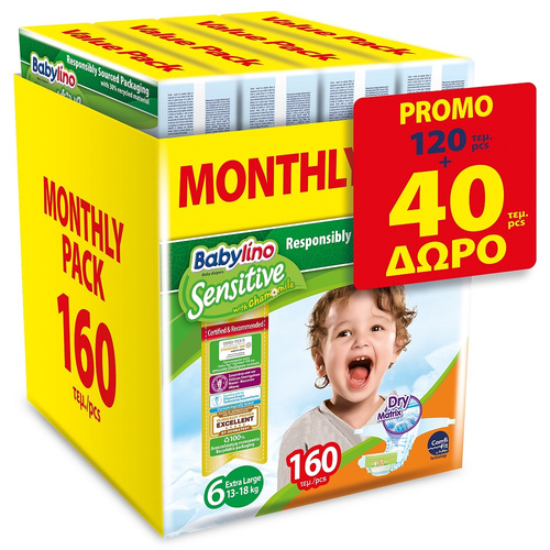Babylino Sensitive Βρεφική Πάνα No6 Monthly Pack 4x40 = 160τμχ