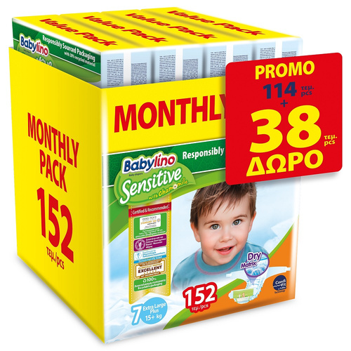 Babylino Sensitive Βρεφική Πάνα No7 17+ Kg Monthly Pack 4x38 = 152τμχ