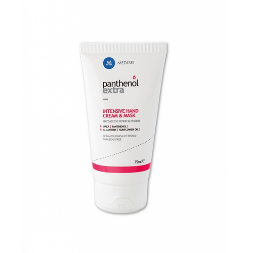Panthenol Extra Intensive Hand Cream & Mask Kρέμα - Μάσκα Χεριών & Νυχιών 25ml