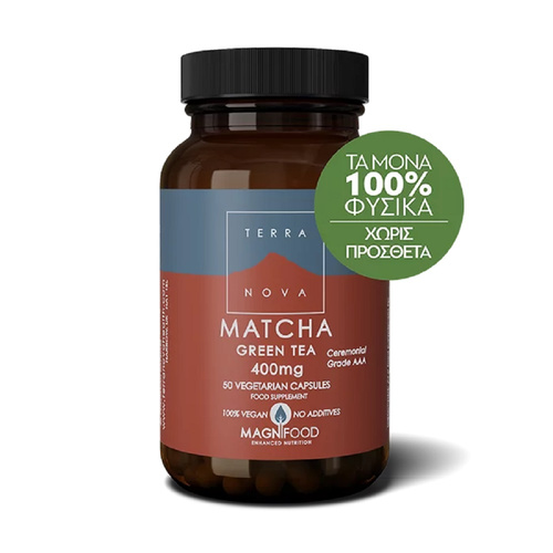 TerraNova Matcha Green Tea 400mg 50Caps