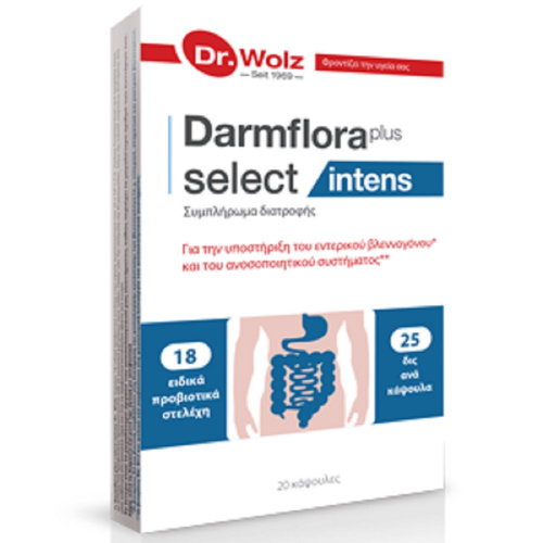 Power Health Dr.Wolz Darmflora Plus Select Intens Προβιοτικά 20Caps