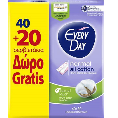Every Day Day Normal All Cotton Σερβιετάκια 40+20τμχ