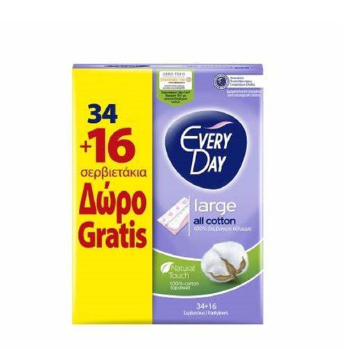 Every Day Large All Cotton Σερβιετάκια 34+16τμχ