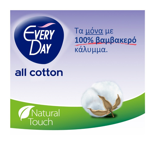 Every Day XL All Cotton Σερβιετάκια 30+14τμχ