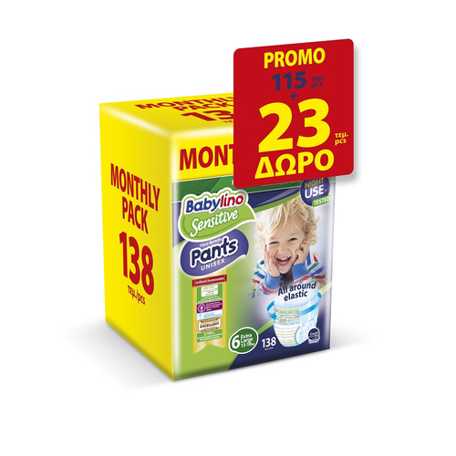 Babylino Sensitive Πάνες Βρακάκι Sensitive Pants No6 Extra Large Unisex (15+Kg) 6 Χ 23 = 138Τμχ