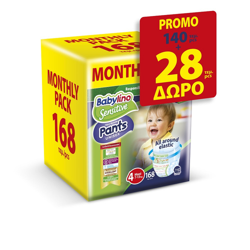 Babylino Sensitive Πάνες Βρακάκι Sensitive Pants No4 Unisex (7-13Kg) Monthly Pack 6 X 28 = 168τεμ