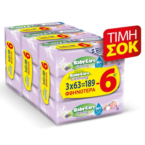 BabyCare BabyCare Promo Μωρομάντηλα BabyCare Calming Pure Water 3 X 189 Τμχ