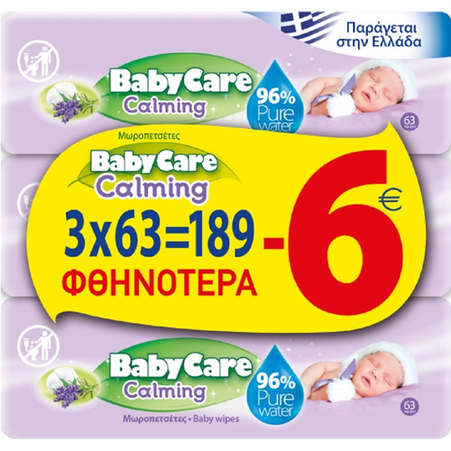 BabyCare Μωρομάντηλα BabyCare Calming Pure Water 189 Τμχ ( 63Τμχ Χ 3 πακέτα ) -6,00€