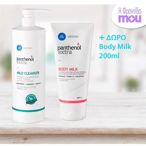 Panthenol Extra Promo Mild Cleanser 1lt & Δώρο Body Milk 200ml