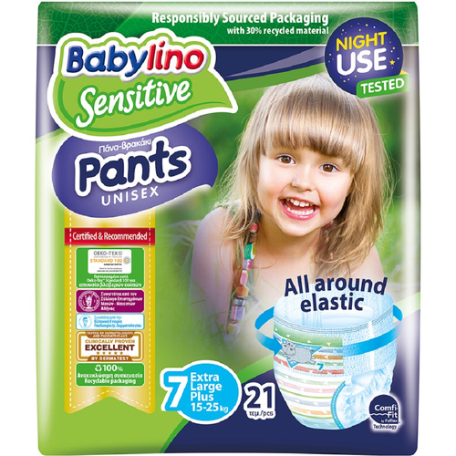 Babylino Sensitive Πάνες Βρακάκι Sensitive Pants No7 Unisex 17+Kg 21Τμχ
