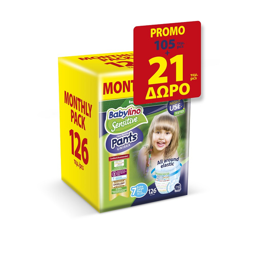 Babylino Sensitive Πάνες Βρακάκι Sensitive Pants No7 Unisex 17+Kg Monthly Pack 6 X 21 = 126τεμ