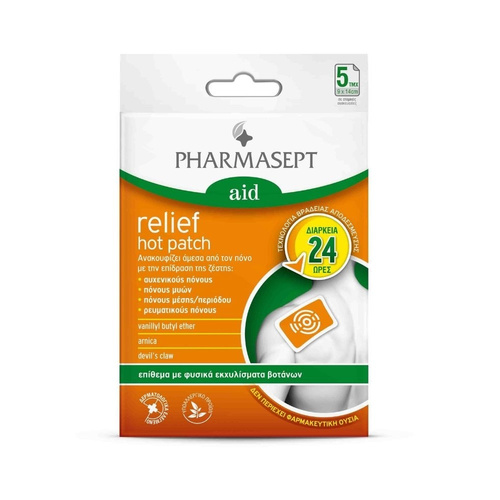 Pharmasept Aid Relief Hot Patch 9cm X 14cm 5Τμχ