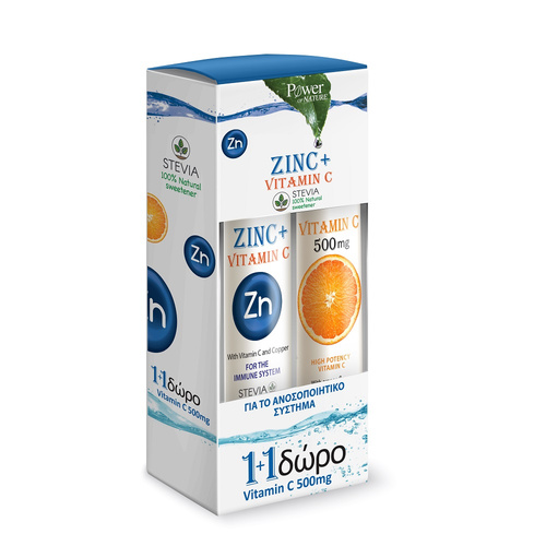 Power Health Zinc + Vitamin C 500mg Stevia 20Αναβράζον & Δώρο Vitamin C 500mg 20Αναβράζον