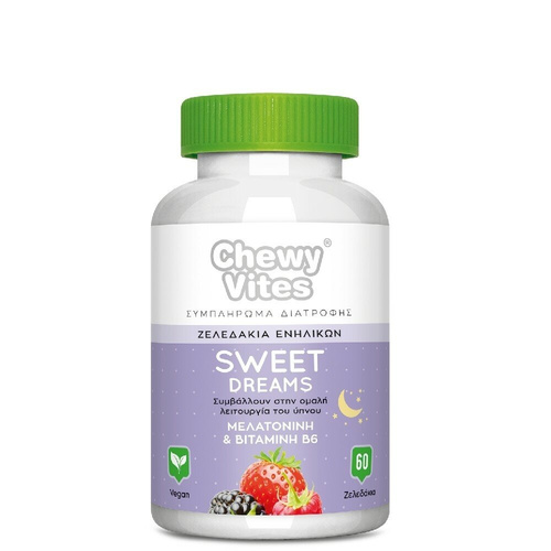 Chewy Vites Sweet Dreams 60 ζελεδάκια