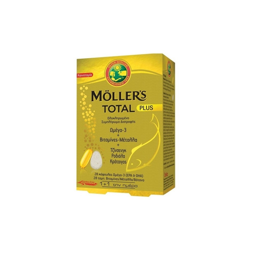 Moller's Μουρουνέλαιο Total Plus 28caps & 28tabs