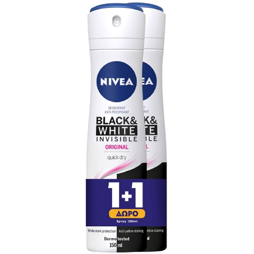 Nivea Promo Deo Black & White Invisible Original Spray Γυναικείο Αποσμητικό 150ml 1+1 Δώρο
