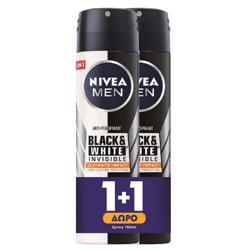 Nivea Promo Men Deo Black & White Ultimate Spray Αντρικό Αποσμητικό 150ml 1+1 Δώρο