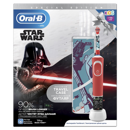 Oral-B Special Edition Vitality Star Wars Kids Ηλεκτρική Οδοντόβουρτσα 3+