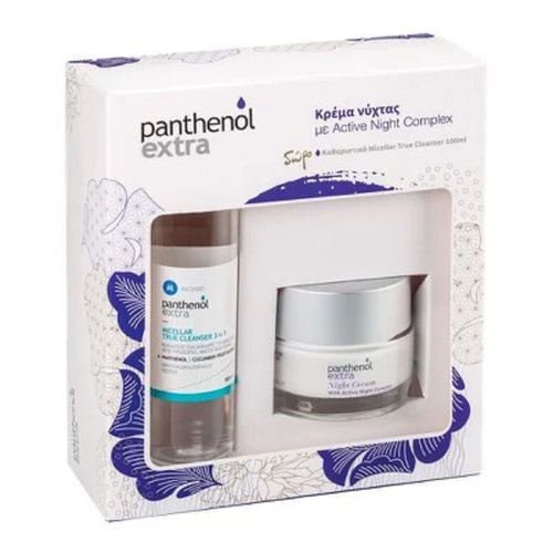 Panthenol Extra Promo Night Cream 50ml & Δώρο Micellar True Cleanser 100ml