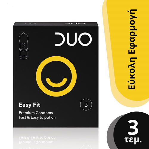 Duo Easy Fit ( 3 Τεμάχια)