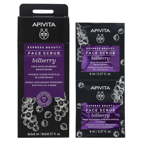 Apivita Express Beauty Face Scrub Μύρτιλλο για Λάμψη 2x8ml