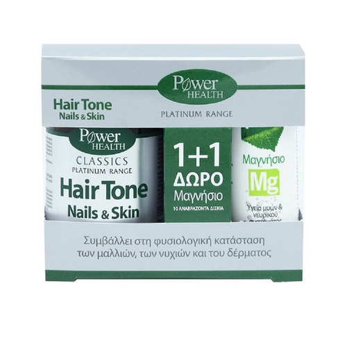 Power Health Classics Hair Tone Nails & Skin 30Caps & Δώρο Magnesium 10 Caps