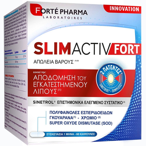Forte Pharma Slim Active Fort 60Caps