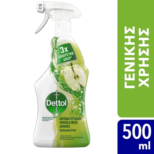 Dettol Power &Fresh Advance Green Apple Απολυμαντικό Spray 500ml