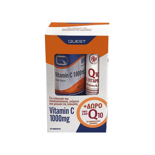 Quest Promo VItamin C 1000mg 60Caps & Once A Day Q10 20 Ανανβράζον