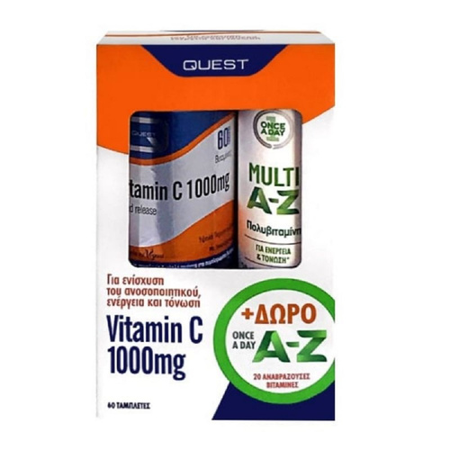 Quest Promo VItamin C 1000mg 60Caps & Once A Day Multi A-Z 20 Ανανβράζον