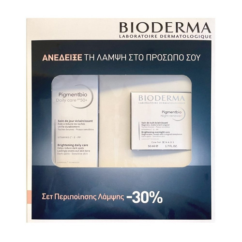Bioderma Promo Pigmentbio Daily Care SPF50+ 40ml & Pigmentbio Night Renewer Κρέμα Νύχτας 50ml