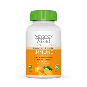 Adults Immune Function 60 ζελεδάκια